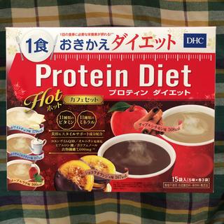 ディーエイチシー(DHC)のホット カフェセット 15食(プロテイン)