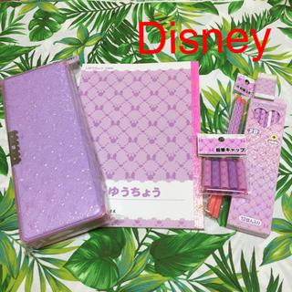 ディズニー(Disney)の新品*ミニーちゃん 文具セット(その他)