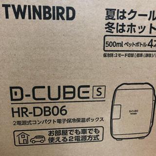 ツインバード(TWINBIRD)のTWINBIRD 2電源式コンパクト電子 保冷保温ボックス(冷蔵庫)