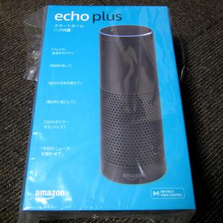 エコー(ECHO)のAmazon Echo Plus エコープラス 第1世代 ブラック 黒(スピーカー)