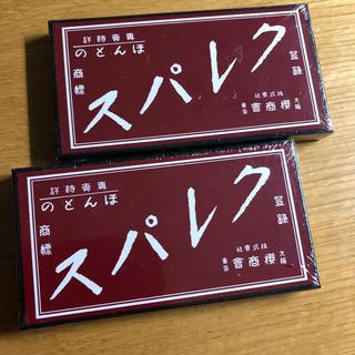 クレパス(クレヨン/パステル )