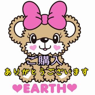 アースマジック(EARTHMAGIC)の【魔法少女様専用】(パンツ/スパッツ)