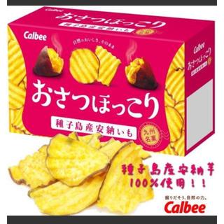 カルビー(カルビー)のCalbee おさつほっこり種子島産安納いも100%使用6袋入り九州限定(菓子/デザート)