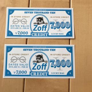 Zoff メガネ クーポン  二枚セット