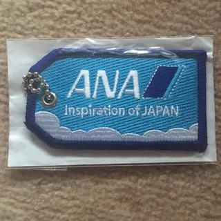 エーエヌエー(ゼンニッポンクウユ)(ANA(全日本空輸))のANA 全日空 キーホルダー(航空機)