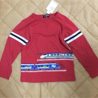 クレードスコープ(kladskap)のクレードスコープ 長袖Tシャツ 110(Tシャツ/カットソー)