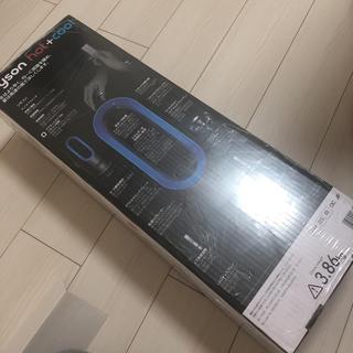 Dyson - ダイソン  hot&cool AM05 ブルー