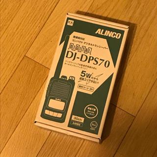 デジタル簡易無線 アルインコ DJ-DPS70(アマチュア無線)