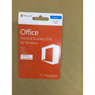 office オフィスword excel  powerpoint access(コンピュータ/IT )