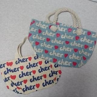 シェル(Cher)のCher サブバッグセット(トートバッグ)