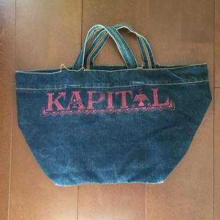 キャピタル(KAPITAL)のキャピタル ☆デニムトートバッグ リバーシブル(トートバッグ)