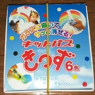 キッズパス きっず 6色(クレヨン/パステル )