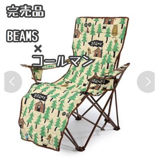 ビームス(BEAMS)の完売品 限定 コールマン ビームス  coleman イージーリフトチェア(テーブル/チェア)