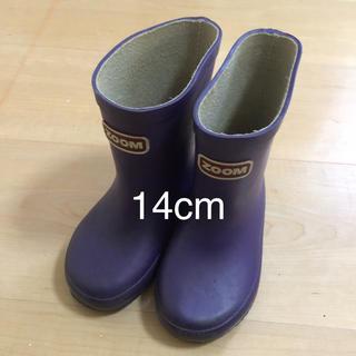 ズーム(Zoom)のズーム レインブーツ 長靴 14cm(長靴/レインシューズ)