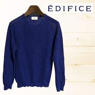 エディフィス(EDIFICE)のエディフィス EDIFICE ニット セーター メンズ(ニット/セーター)