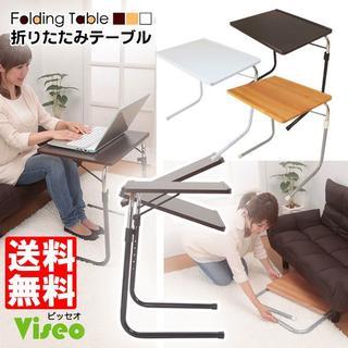 軽量 お手入れ簡単 簡単収納 折りたたみテーブル(折たたみテーブル)