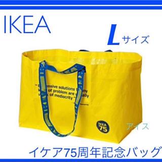 イケア(IKEA)のIKEA バッグ ・ヴェルドスブラ(エコバッグ)