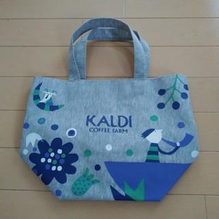 カルディ(KALDI)のKALDI トートバック ライトグレー カルディ ランチバック お弁当袋(弁当用品)