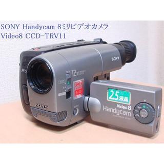 ソニー(SONY)のSONY 8ミリビデオカメラCCD-TRV11 送料無料23(ビデオカメラ)