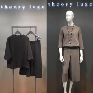 セオリーリュクス(Theory luxe)のセオリーリュクス ブラックニットセットアップ☆(セット/コーデ)