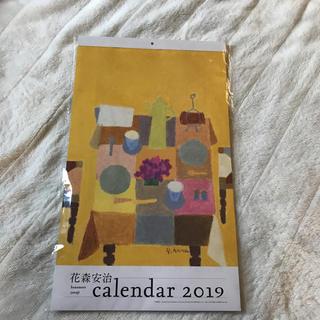 ムジルシリョウヒン(MUJI (無印良品))の花森安治 2019 カレンダー(カレンダー/スケジュール)