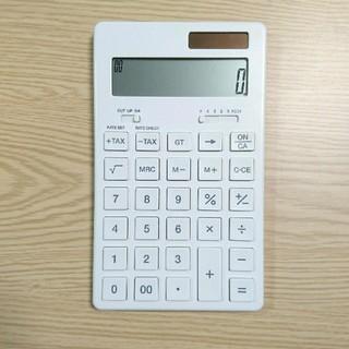 MUJI (無印良品) - 無印良品 電卓 ホワイト