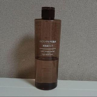 ムジルシリョウヒン(MUJI (無印良品))のエイジングケア化粧水(化粧水 / ローション)