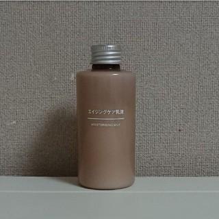 ムジルシリョウヒン(MUJI (無印良品))のエイジングケア乳液(乳液 / ミルク)