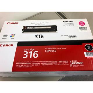 キヤノン(Canon)のCanon キャノン 純正 トナー316 2本ブラック&マゼンタ(OA機器)