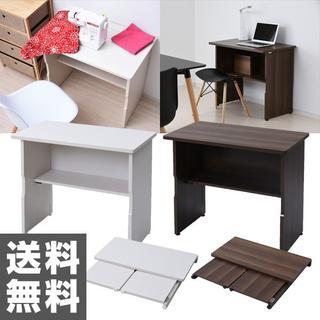 折りたたみテーブル 木製 棚付き (折たたみテーブル)