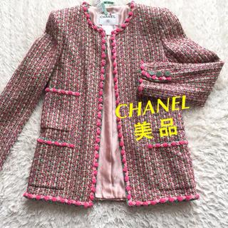 シャネル(CHANEL)のご購入者決まりました。シャネル ジャケット 美品(ノーカラージャケット)