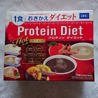 ディーエイチシー(DHC)の※②プロテインダイエット10袋(プロテイン)