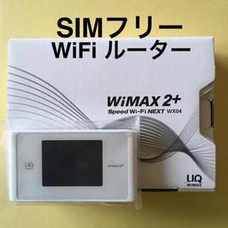 エヌイーシー(NEC)のモバイルWiFiルーター WiMAX2+ WX04(PC周辺機器)
