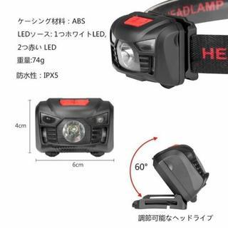 【充電式ヘッドライト】 LEDヘッドランプ 小型軽量 最高照度防水 登山/キャン