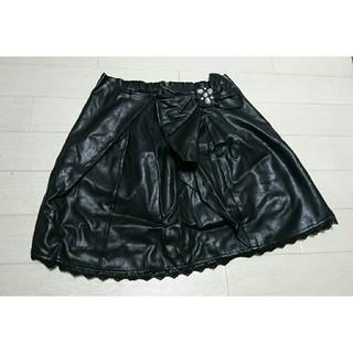 アクシーズファム(axes femme)のaxes フェイクレザーリボンスカート 新品(ひざ丈スカート)