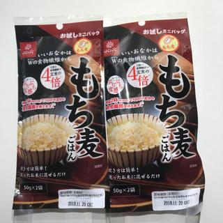 【2個セット】はくばく もち麦 もち麦ごはん お試しミニパック