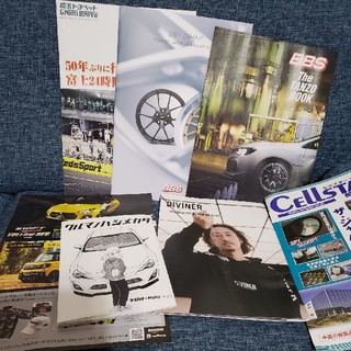 車 カタログ(カタログ/マニュアル)