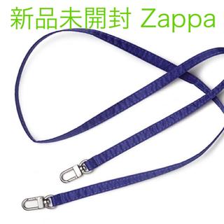 スーザンベル(SUSAN BIJL)のSUSAN BIJL スーザンベル ストラップ Zappa ブルー 新品未使用(エコバッグ)