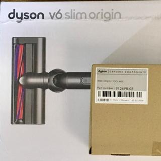 Dyson - dyson v6 slim origin DC62 SPL