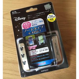 ディズニー(Disney)の⭐︎スマートフォンポケットワイド ミッキー  新品未使用⭐︎(車内アクセサリ)