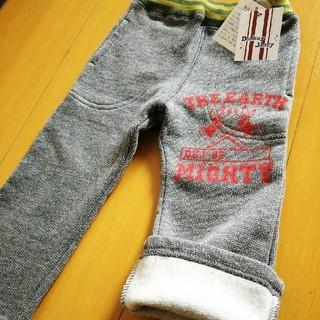 ドンキージョシー(Donkey Jossy)の新品紙タグ付き☆donkeyJossyの裏起毛の暖かいスエットパンツ 80(パンツ)