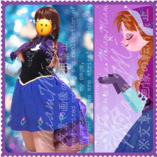 ディズニー(Disney)の【新品】ANNA BY FROZEN(衣装一式)