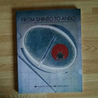 FROM SHINTO TO ANDO(洋書)