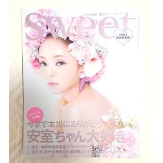 タカラジマシャ(宝島社)の安室奈美恵 sweet 10月号(ファッション)