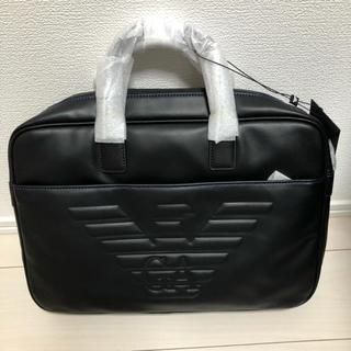エンポリオアルマーニ(Emporio Armani)の新品未使用 アルマーニビジネスバッグ(ビジネスバッグ)