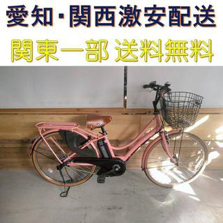 SC75 ヤマハ パスアミ 8.9Ah 二個付 新基準 26インチ 電動自転車