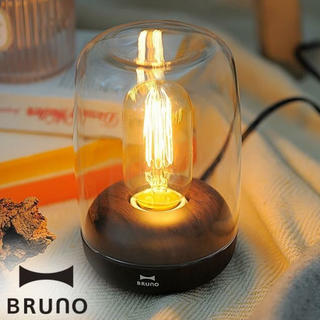 BRUNO アロマランプ(アロマポット/アロマランプ/芳香器)