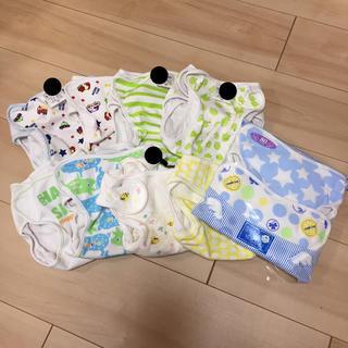 ニシキベビー(Nishiki Baby)の布おむつカバー 新品2枚、中古8枚(ベビーおむつカバー)
