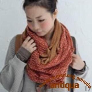 アンティカ(antiqua)のアンティカ antiqua 4way 異素材ドット織スーパーロングスヌード 新品(スヌード)