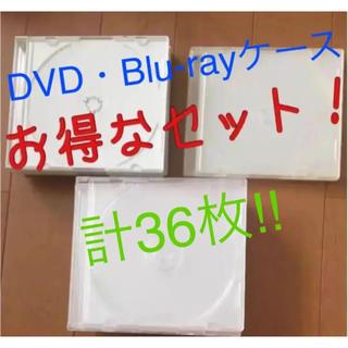 DVD・Blu-rayケース(CD/DVD収納)